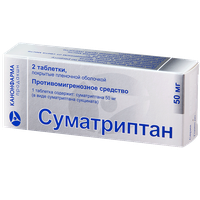 СУМАТРИПТАН, таблетки