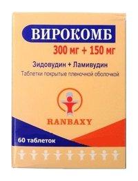 ВИРОКОМБ, таблетки
