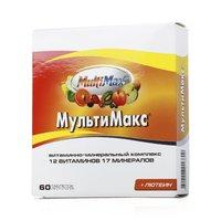 МУЛЬТИМАКС, таблетки