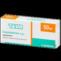 СУМАТРИПТАН-ТЕВА, таблетки