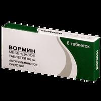 ВОРМИН, таблетки