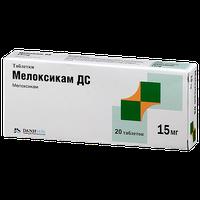 МЕЛОКСИКАМ ДС, таблетки
