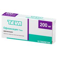 ОФЛОКСАЦИН-ТЕВА, таблетки