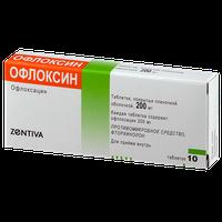 ОФЛОКСАЦИН ЗЕНТИВА, таблетки
