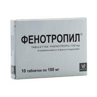 ФЕНОТРОПИЛ, таблетки