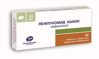 ЛЕФЛУНОМИД КАНОН, таблетки
