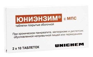 ЮНИЭНЗИМ с МПС, таблетки