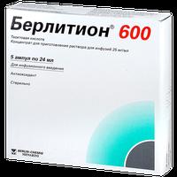 БЕРЛИТИОН 600, концентрат