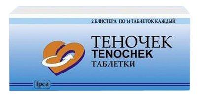 ТЕНОЧЕК, таблетки