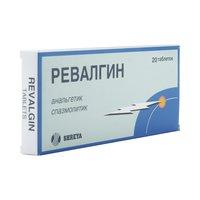 РЕВАЛГИН, таблетки