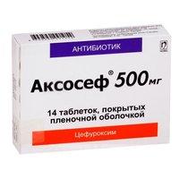 АКСОСЕФ, таблетки