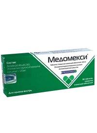 МЕДОМЕКСИ, таблетки