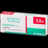 ИНДАПАМИД-ТЕВА, таблетки