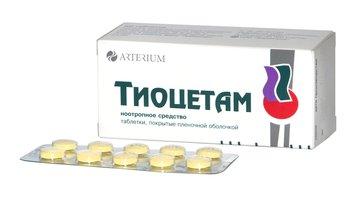 ТИОЦЕТАМ, таблетки