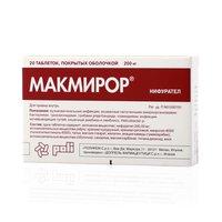 МАКМИРОР, таблетки