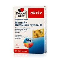 ДОППЕЛЬГЕРЦ АКТИВ МАГНИЙ + ВИТАМИНЫ ГРУППЫ В, таблетки