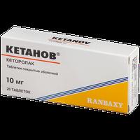 КЕТАНОВ, таблетки