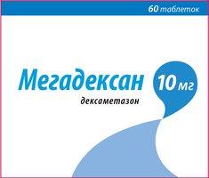 МЕГАДЕКСАН, таблетки