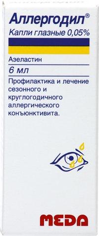 АЛЛЕРГОДИЛ, капли