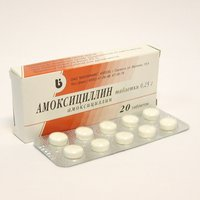 АМОКСИЦИЛЛИН, таблетки