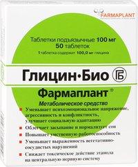 ГЛИЦИН-БИО ФАРМАПЛАНТ, таблетки