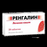 РЕНГАЛИН, таблетки