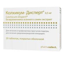 КОЛХИКУМ-ДИСПЕРТ, таблетки
