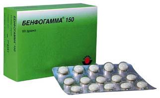 БЕНФОГАММА 150, таблетки