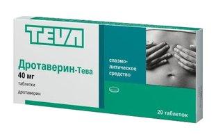 ДРОТАВЕРИН-ТЕВА, таблетки