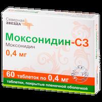 МОКСОНИДИН-СЗ, таблетки