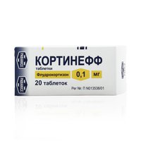 КОРТИНЕФФ, таблетки