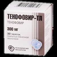 ТЕНОФОВИР-ТЛ, таблетки