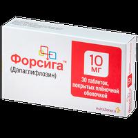ФОРСИГА, таблетки