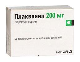ПЛАКВЕНИЛ, таблетки