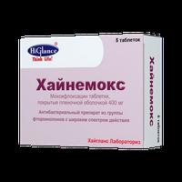 ХАЙНЕМОКС, таблетки