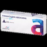 РИМАНТАДИН АВЕКСИМА, таблетки