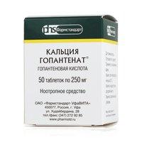 КАЛЬЦИЯ ГОПАНТЕНАТ, таблетки