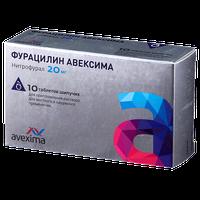 ФУРАЦИЛИН АВЕКСИМА, таблетки