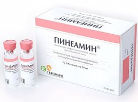 ПИНЕАМИН, лиофилизат