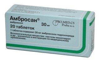 АМБРОСАН, таблетки