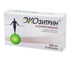 КЛАРИТРОМИЦИН ЭКОЗИТРИН, таблетки