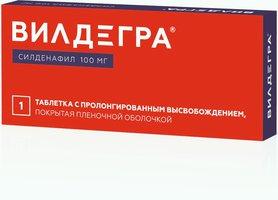 ВИЛДЕГРА, таблетки