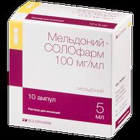 Мельдоний-СОЛОфарм, раствор