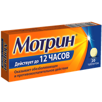 МОТРИН, таблетки