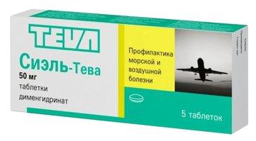 СИЭЛЬ-ТЕВА, таблетки