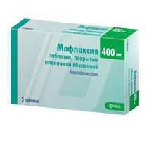 МОФЛАКСИЯ, таблетки