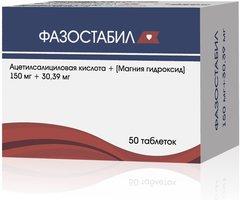 ФАЗОСТАБИЛ, таблетки