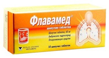 ФЛАВАМЕД МАКС, таблетки