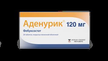 АДЕНУРИК, таблетки