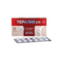 ТЕРАЛИВ 275, таблетки